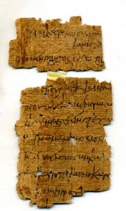 Inizio di lettera cristiana, 6°-7° d.C., greco